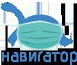 Бюро переводов Навигатор